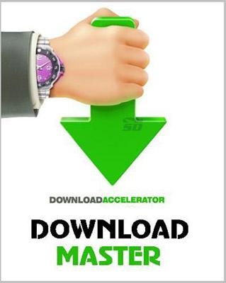 نرم افزار افزایش سرعت دانلود - Internet Download Master 6.01