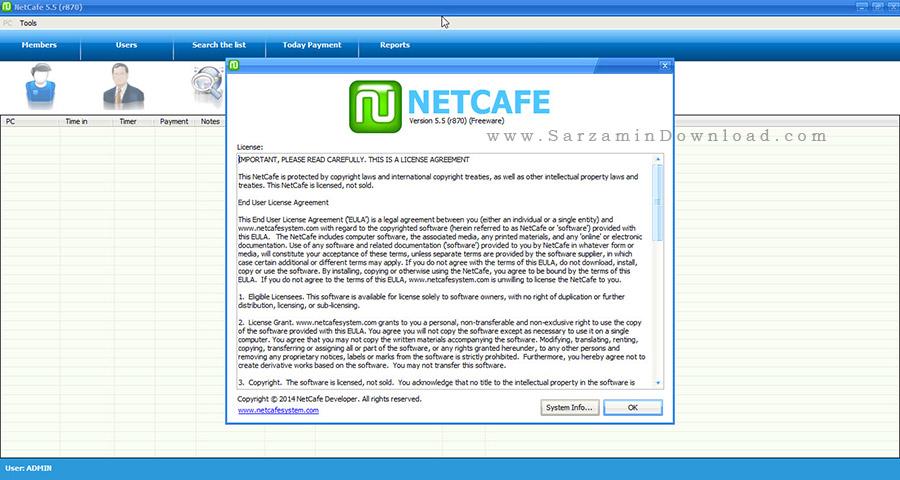 نرم افزار مدیریت کافی نت - NetCafe 5.5.8