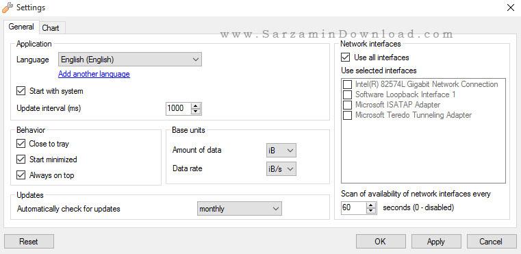 نرم افزار نمایش مصرف اینترنت - NetTraffic 1.33