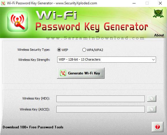 نرم افزار ضد هک وای فای - SX WiFi Security Suite 1