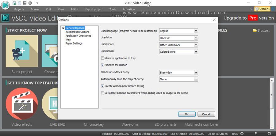 نرم افزار صدا گذاری روی فیلم - VSDC Free Video Editor 5