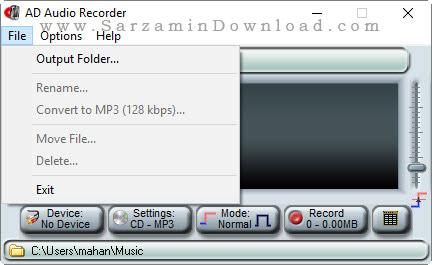 نرم افزار ضبط صدا از محیط ویندوز - Adrosoft AD Audio Recorder 2.3
