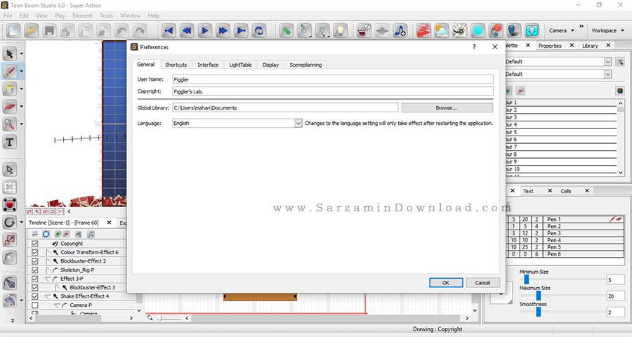 نرم افزار ساخت انیمیشن های دو بعدی - Toon Boom Studio 8