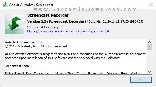 نرم افزار فیلم برداری از نرم افزار های اتودسک - Autodesk Screencast 2.3