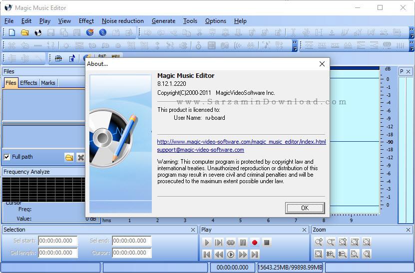 نرم افزار ویرایش فایل های صوتی - Magic Music Editor 8.12.2