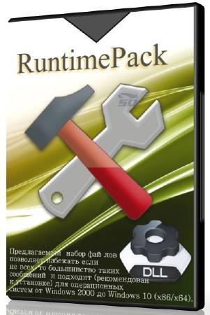 نرم افزار حا مشکل ارور های DLL ویندوز - RuntimePack 16.7.4