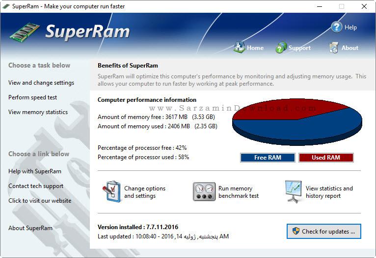 نرم افزار بهینه سازی رم کامپیوتر - SuperRam 7.7