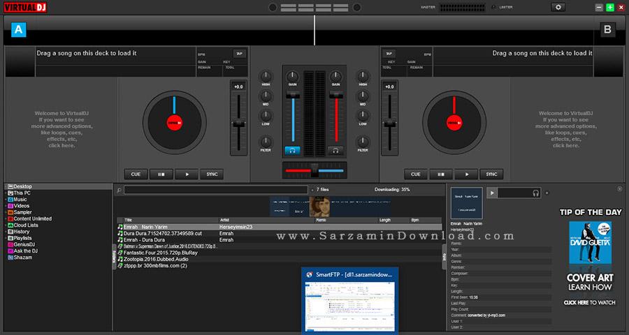 نرم افزار دی جی - Virtual DJ Pro 8.2
