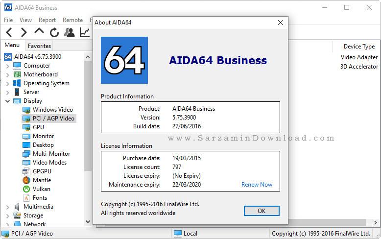 نرم افزار تست و عیب یابی سخت افزار کامپیوتر - AIDA64 Business Edition 5.75