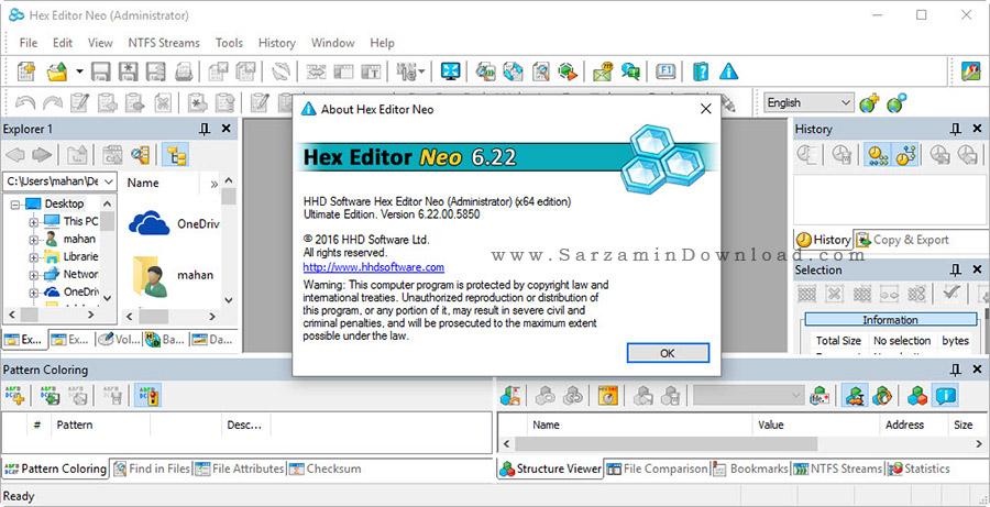نرم افزار حرفه ای ویرایشگر متن - Hex Editor Neo Ultimate 6.22