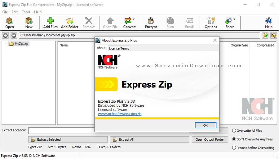 نرم افزار فشرده سازی - NCH Express Zip Plus 3.03