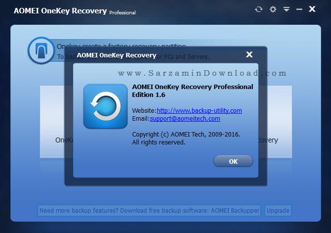 نرم افزار ایجاد پارتیشن بازیابی ویندوز - AOMEI OneKey Recovery Pro 1.6