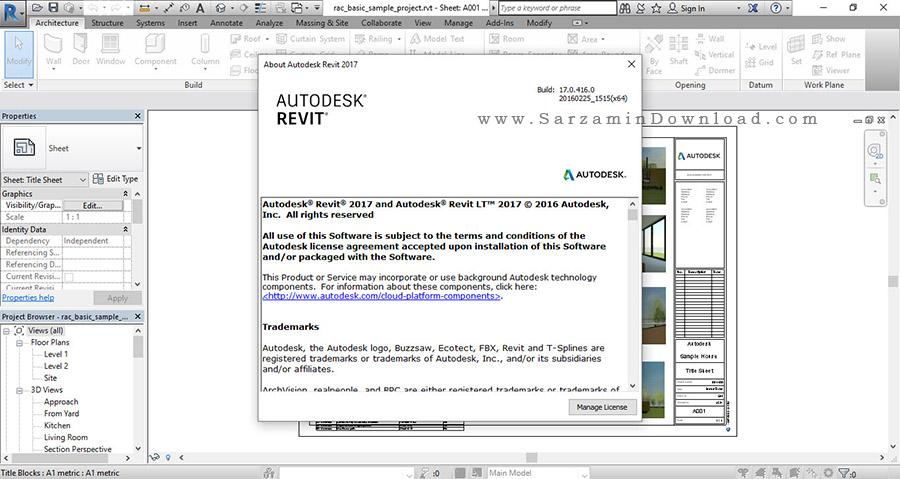 نرم افزار نقشه کشی معماری - Autodesk Revit 2017