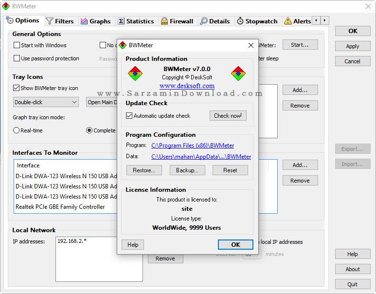 نرم افزار کنترل و مدیریت مصرف اینترنت - BWMeter 7