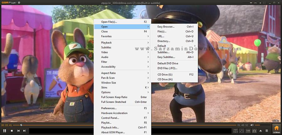 نرم افزار پخش فایل های صوتی و تصویری - GOM Media Player 2.3.3