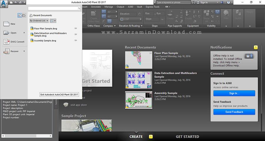 نرم افزار طراحی پروژه های نفت، گاز و پتروشیمی 3 بعدی - Autodesk AutoCAD Plant 3D 2017