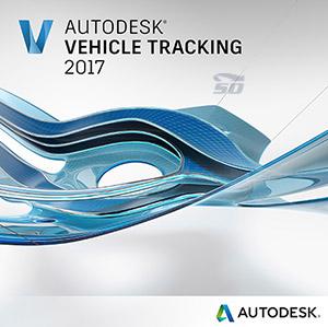 دانلود نرم افزار شبیه سازی و تحلیل حرکت اتومبیل - Autodesk Vehicle Tracking 2017 SP1 - دانلود رایگان