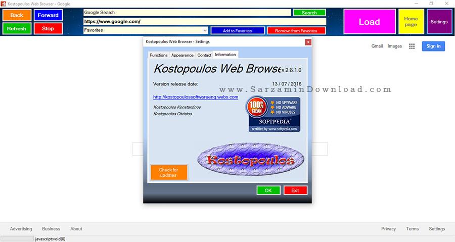 مرورگر اینترنی قوی - Kostopoulos Web Browser 2.8
