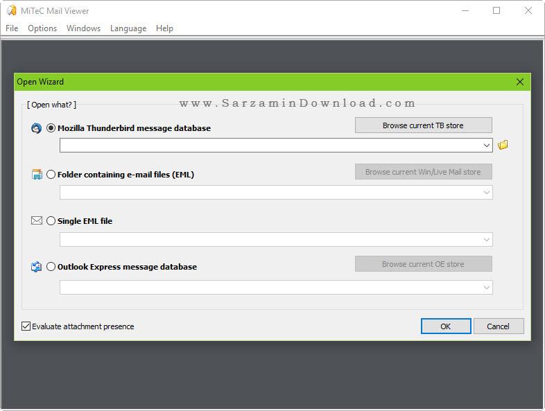نرم افزار نمایش ایمیل - MiTeC Mail Viewer 2.1