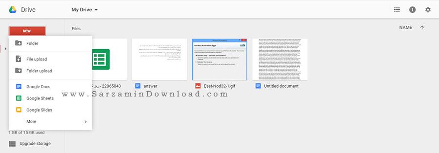آموزش آپلود فایل در Google Drive
