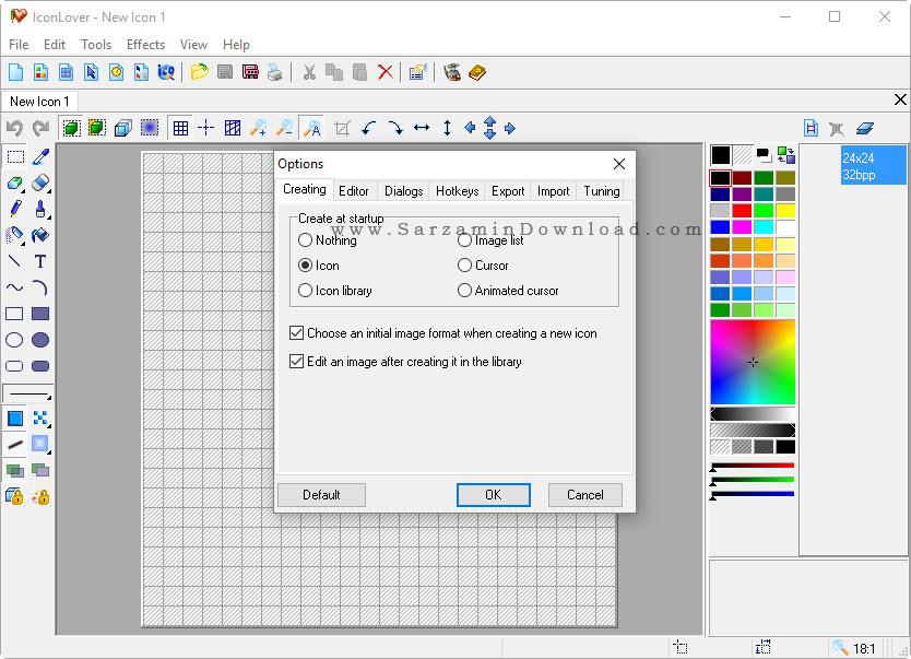 نرم افزار ساخت آیکون - IconLover 5.45