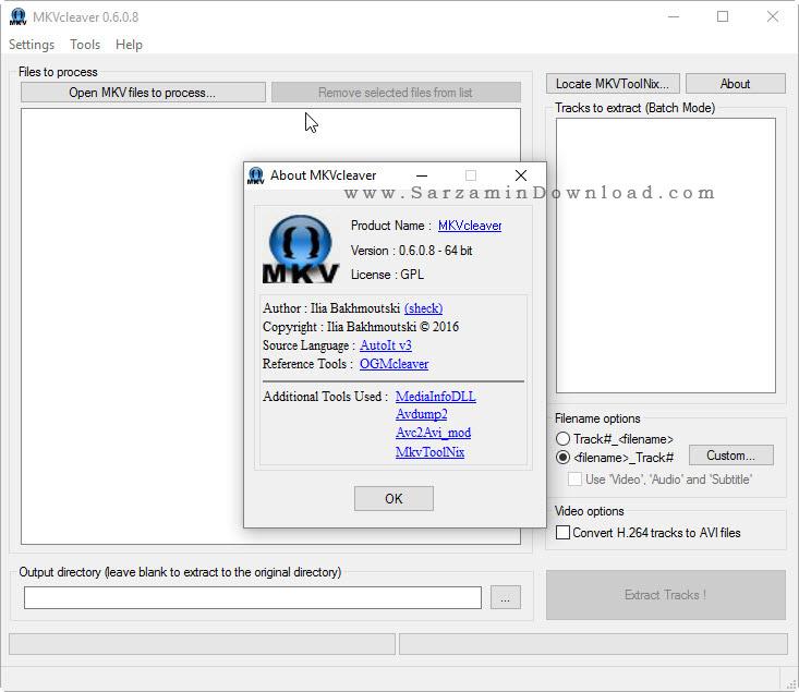 نرم افزار استخراج فایل های ام کی وی - MKVCleaver 0.6