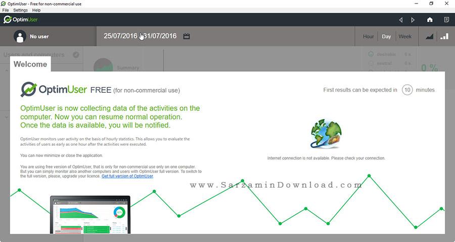 نرم افزار کنترل کامپیوتر و برنامه های استفاده شده - OptimUser 1.4