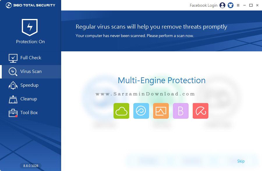نرم افزار امنیتی 360 نسخه جدید - 360Internet Security 8.8