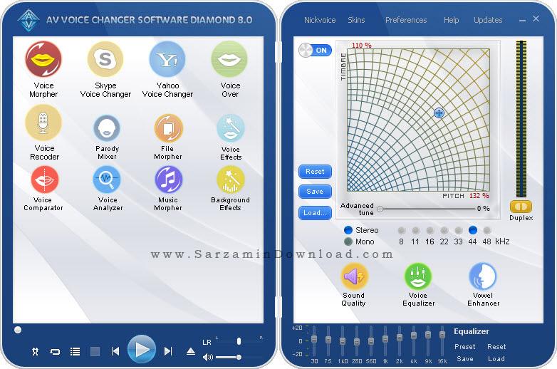 نرم افزار تغیر صدا - AV Voice Changer Diamond 8.0.24