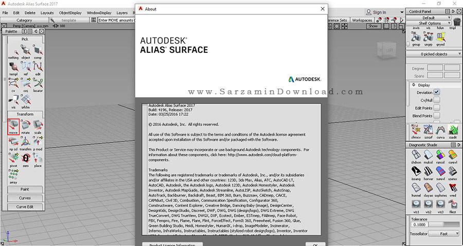 نرم افزار طراحی حرفه ای بدنه خودرو  - Autodesk Alias Surface 2017 SP1