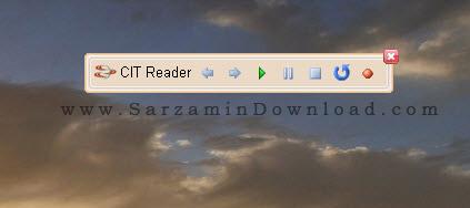 نرم افزار تبدیل نوشتار به گفتار - CIT Reader 7