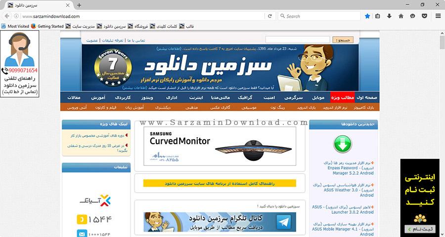نسخه جدید مرورگر فایرفاکس - Mozilla Firefox 48