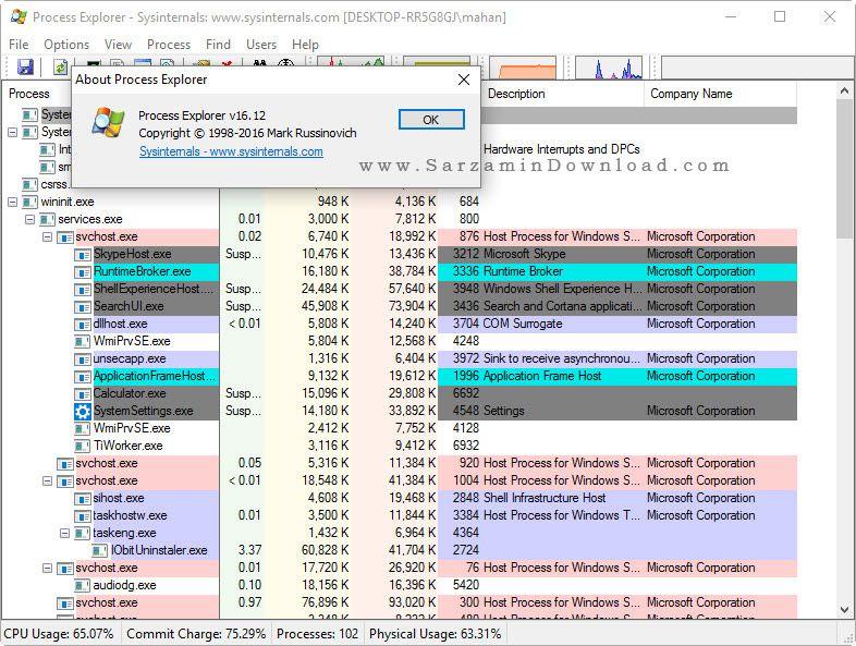 مجموعه ابزارهای ویندوز - Windows Sysinternals Suite 16.12