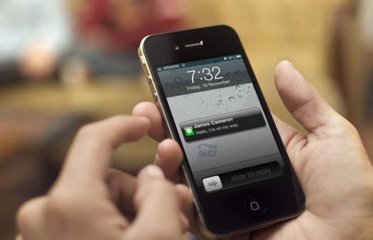 آموزش غیر فعال کردن اخطار مجدد پیغام ارسال شده در اپل