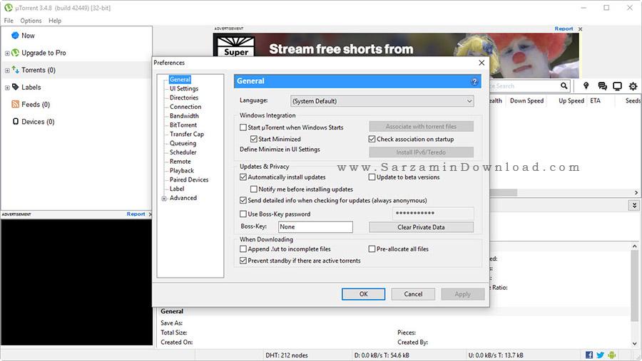 نرم افزار دانلود از تورنت، میکرو تورنت - uTorrent 3.4.8