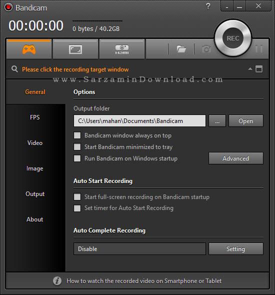 نرم افزار فیلمبرداری از دسکتاپ - Bandicam 3.2