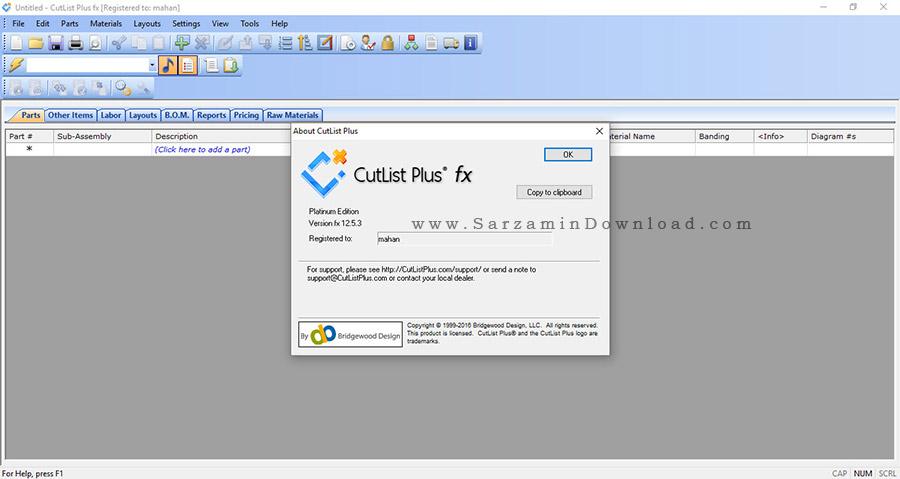 نرم افزار برش ورق ها با بالاترین دقت و کمترین دور ریز - CutList Plus fx 12.5.3 Platinum Edition
