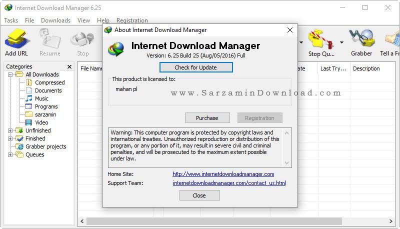 نرم افزار مدیریت دانلود - Internet Download Manager 6.25 Build 25
