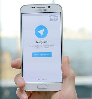 آموزش ذخیره آهنگ ها در تلگرام بر روی آیفون