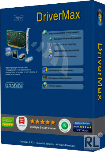 نرم افزار آپدیت درایور های ویندوز - DriverMax Pro 9.15