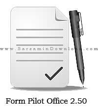 نرم افزار ساخت و پر کردن فرم - Form Pilot Office 2.50