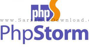 محیط برنامه نویسی PHP (ادیتور و کامپایلر) - JetBrains PhpStorm 2016.3.2