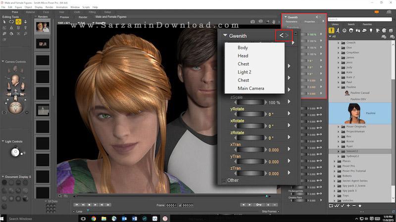 نرم افزار ساخت انیمیشن و کارتون (برای ویندوز) - Smith Micro Moho Pro 12.2.0 Windows