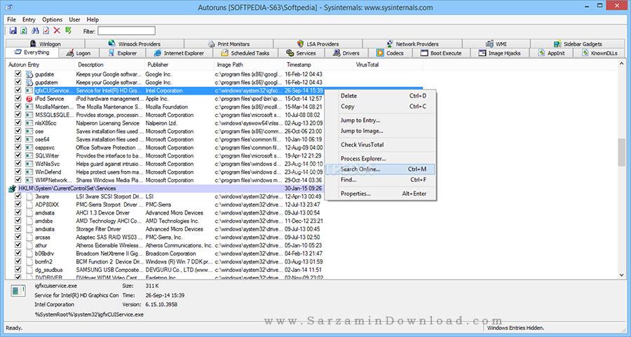 نرم افزار مدیریت نرم افزارها در اتوران (برای ویندوز) - AutoRuns 13.70 Windows