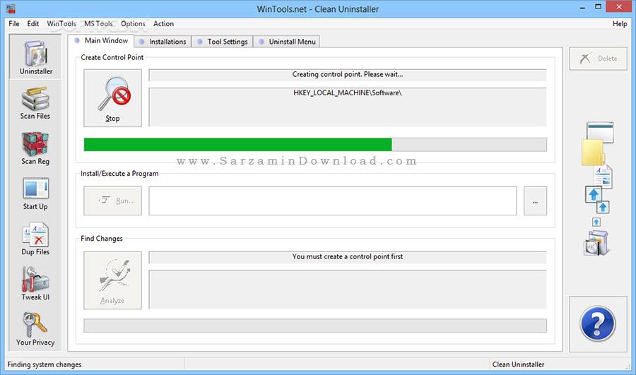 نرم افزار بهینه سازی ویندوز (برای ویندوز) - WinTools.net Premium 17.7.1 Windows