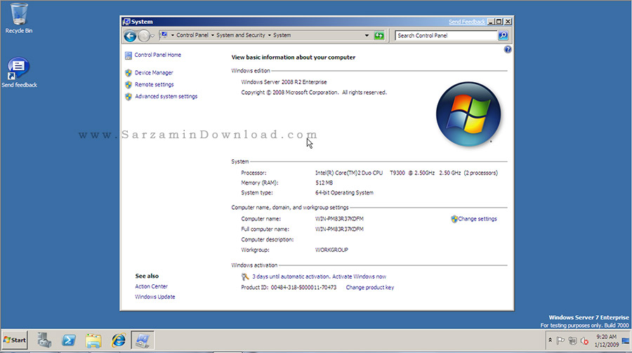 ویندوز سرور 2008 سرویس پک 1 - Windows Server 2008 R2 SP1 October 2017