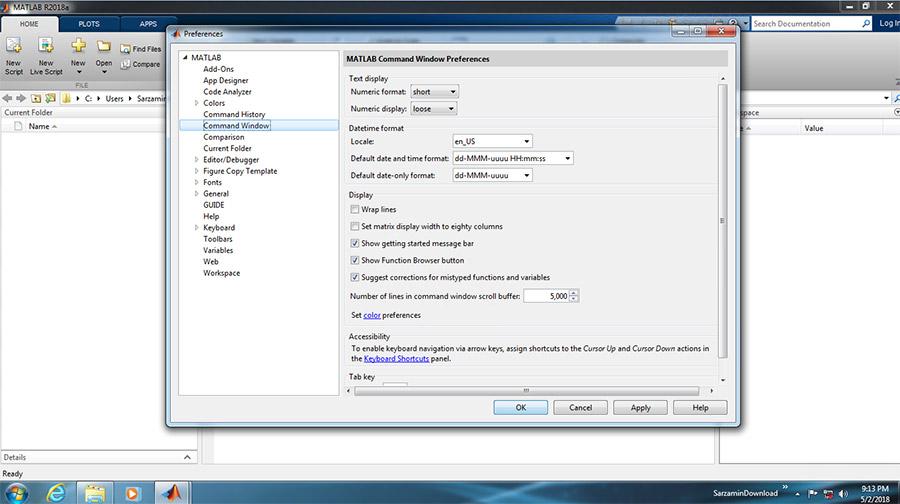نرم افزار متلب (برای ویندوز) - Matlab R2019a v9.6.0.1072779 Windows