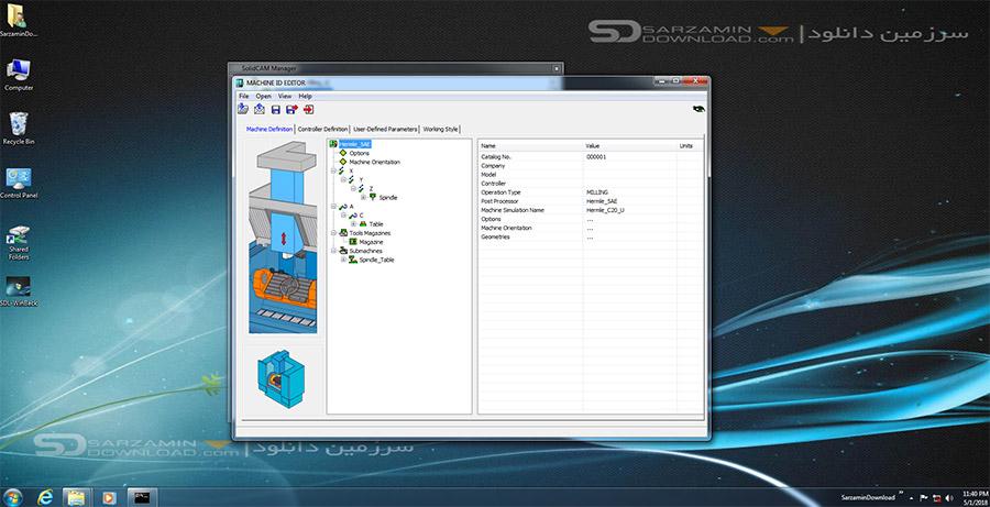 نرم افزار طراحی صنعتی، سالید کم (برای ویندوز) - SolidCAM 2021 SP0 Windows