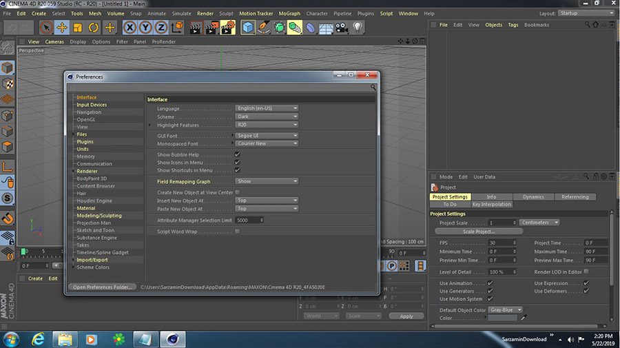 نرم افزار طراحی 3 بعدی (برای ویندوز) - Cinema 4D Studio S23.110 Windows