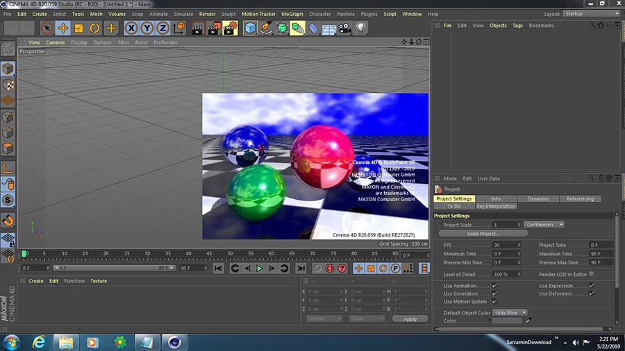 نرم افزار طراحی 3 بعدی (برای ویندوز) - Cinema 4D Studio R20.059 Windows